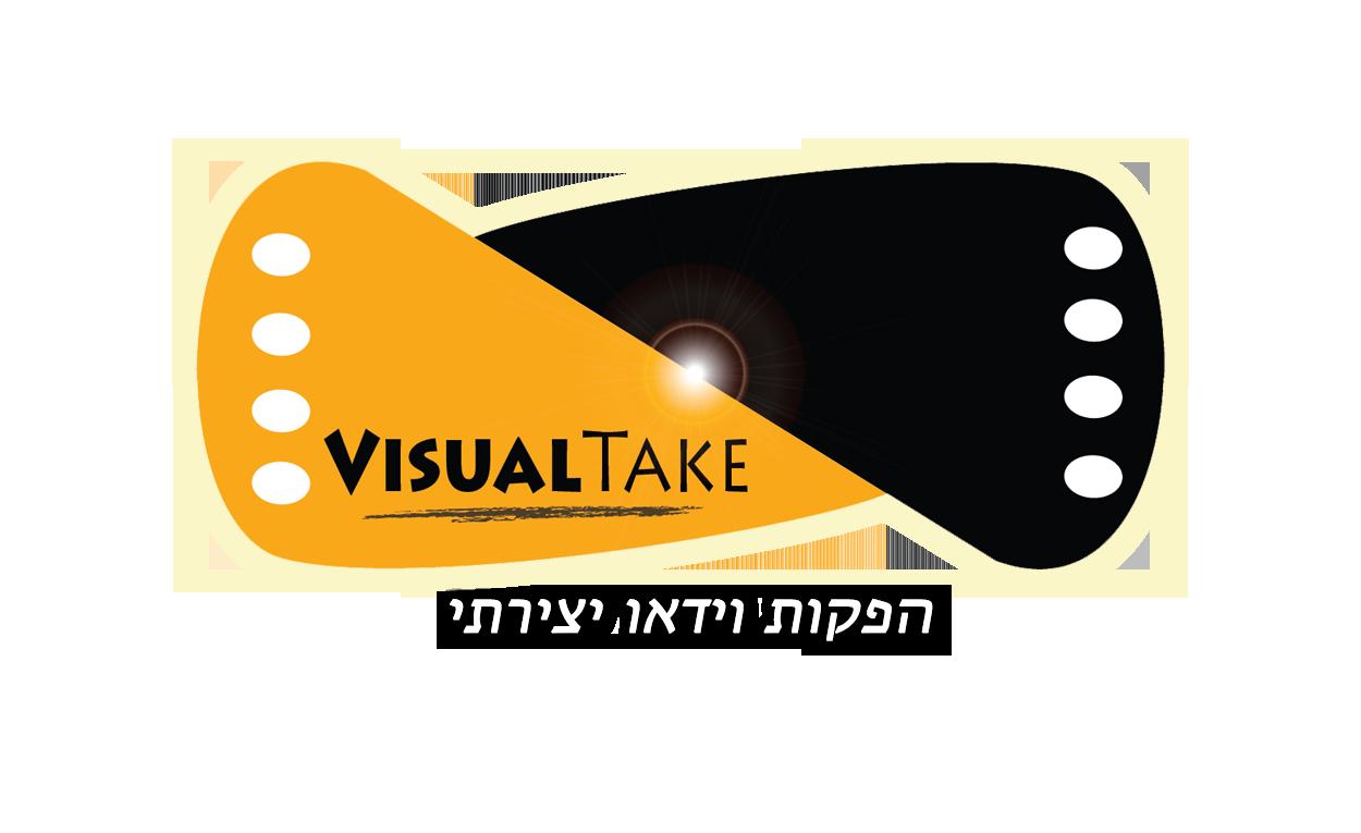 Visual-take-logo-w-slogan-alpha-channel